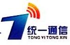 统一通信(苏州)有限公司北京分公司 最新采购和商业信息