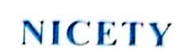 中山思耐得电子科技有限公司 最新采购和商业信息