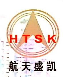 北京航天盛凯科技有限公司