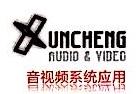 广州讯诚电子技术有限公司 最新采购和商业信息