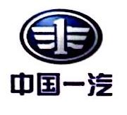 嘉兴市千骏汽车销售服务有限公司 最新采购和商业信息