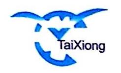 上海泰熊磁业有限公司 最新采购和商业信息