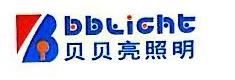 深圳市贝贝亮照明有限公司 最新采购和商业信息