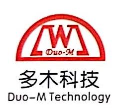 深圳市多木科技有限公司
