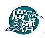 西安莲湖广济医院(普通合伙) 最新采购和商业信息