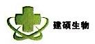 南京建硕生物科技有限公司