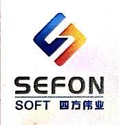 成都四方伟业软件股份有限公司 最新采购和商业信息