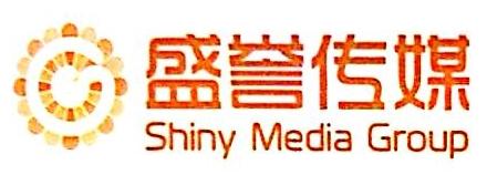 北京盛誉文化传媒有限公司 最新采购和商业信息