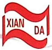 兴宁市先达兽药有限公司 最新采购和商业信息