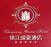 镇江逸豪酒店有限公司 最新采购和商业信息