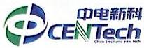 北京中电新科电子工程有限公司 最新采购和商业信息