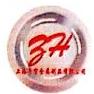 上海子贺金属制品有限公司 最新采购和商业信息