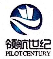 厦门领航世纪文化传媒有限公司 最新采购和商业信息