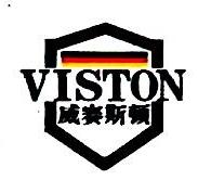 中山市威赛斯顿电器有限公司 最新采购和商业信息