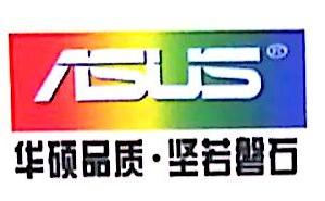三明市优博电脑网络科技有限公司 最新采购和商业信息