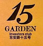 上海华少餐饮管理有限公司