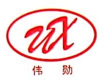 苏州伟勋机械制造有限公司