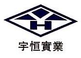深圳市宇恒设备租赁有限公司