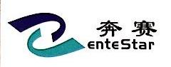 深圳市奔赛商贸发展有限公司 最新采购和商业信息
