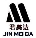 东莞市鑫鸿鞋材有限公司 最新采购和商业信息
