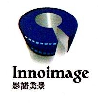 北京影诺美景科技发展有限公司 最新采购和商业信息