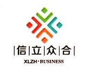 北京信立众合商贸有限公司 最新采购和商业信息