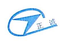 江苏省轻工业科学研究设计院有限公司 最新采购和商业信息
