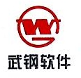武汉钢铁工程技术集团自动化有限责任公司