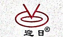 浙江迎日阀门制造有限公司 最新采购和商业信息
