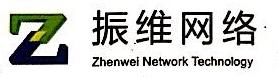 苏州振维网络技术有限公司 最新采购和商业信息