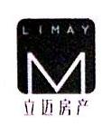 杭州立迈房地产营销策划有限公司 最新采购和商业信息