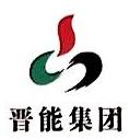 忻州长峰燃气有限公司 最新采购和商业信息
