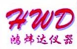 东莞市鸿达测量仪器有限公司 最新采购和商业信息