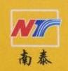 揭阳市南泰起重设备有限公司 最新采购和商业信息