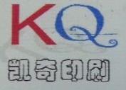 沈阳凯奇包装印刷有限公司 最新采购和商业信息