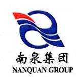 福建省安溪县华威新材料有限公司 最新采购和商业信息