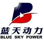 杭州蓝天动力设备工程有限公司 最新采购和商业信息