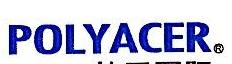 广东柏亚供应链有限公司 最新采购和商业信息