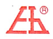 温州市前进阀门有限公司 最新采购和商业信息