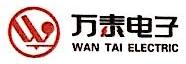 淮南万泰电子股份有限公司上海分公司