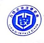 博罗县力信企业法律咨询有限公司 最新采购和商业信息