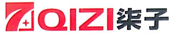 郑州柒子医疗器械销售有限公司 最新采购和商业信息