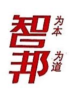 智邦国际广告设计(北京)有限公司 最新采购和商业信息