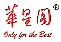 北京华星阁管理咨询有限公司 最新采购和商业信息