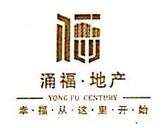 湛江市涌福房地产开发有限公司 最新采购和商业信息