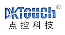 广州点控电子科技有限公司 最新采购和商业信息