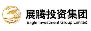 山东展腾盈泰国际经济信息咨询有限公司 最新采购和商业信息