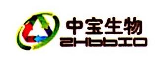 辽宁中宝科技有限公司 最新采购和商业信息