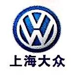 昆明众创汽车维修服务有限公司 最新采购和商业信息