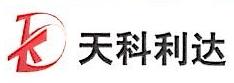 北京天科利达科技有限公司 最新采购和商业信息